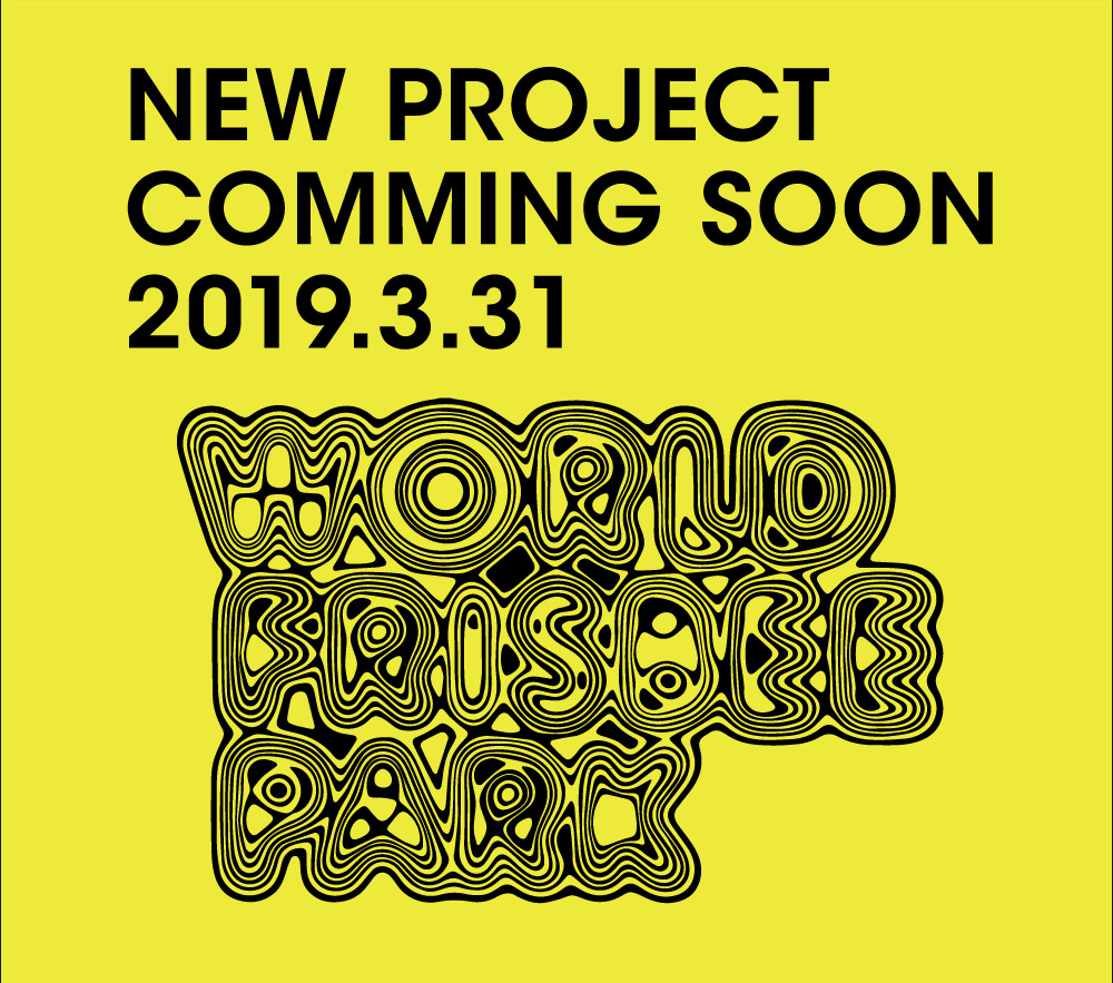 NEW PROJECT COMMING SOON 2019.3.30 WORLD FRESBEE PARK