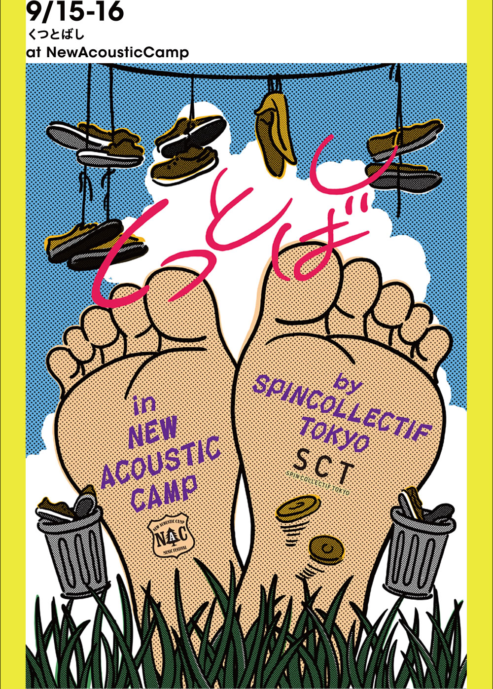 2018/9/15-16 くつとばし at NewAcousticCamp