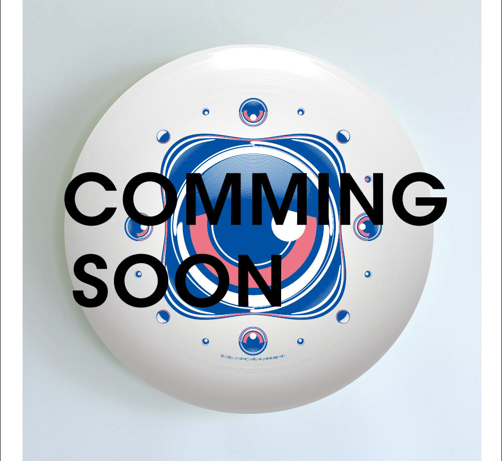FRISBEE COMMING SOON